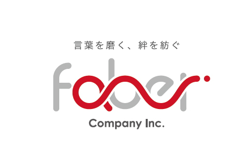 Faber Company社のロゴ