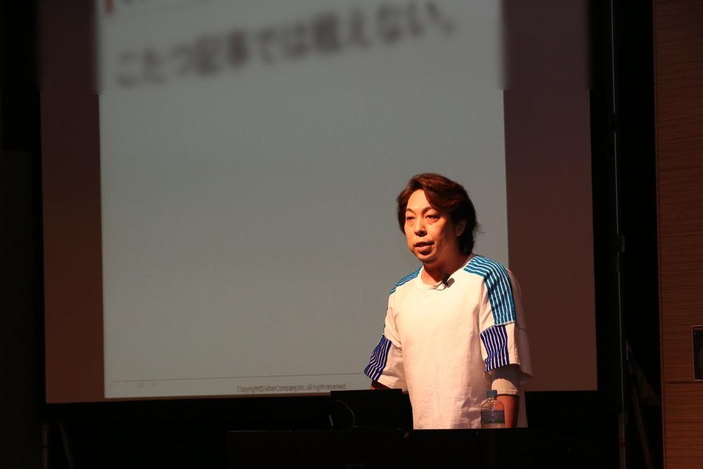 furusawa_final